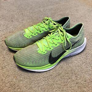 Nike Zoom Pegasus Turbo 2 Mens Running