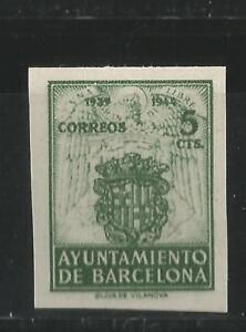 ESPANA-BARCELONA-1944-EDIFIL-57-S-D-NUEVO-SIN-GOMA
