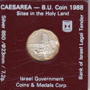 ISRAEL-1988-CAESAREA-BU-COIN-SITES-IN-HOLY-LAND-7-2gr-SILVER-ORIGINAL-CASE
