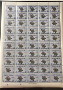 BAHAWALPUR-UPU-Full-10-x-5-Sheet-of-2-Anna-Examples-Full-Margins-Bent