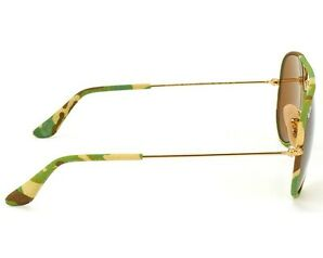 Brand Ray-ban Aviator Full Color Sunglasses
