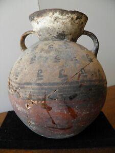 vase-a-offrande-precolombienne-en-terre-cuite-culture-Chancay-Perou