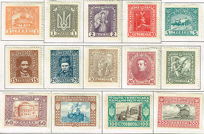Ukraine Civil War Petlura's Government old classic set 1920 MLH