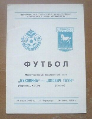 Bukovina v Ipswich Town, 30/07/1989 - Pre-Season Friendly Match Programme |  eBay