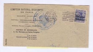 Belgium-1916-Commercial-Bank-Cover-CDS-Postal-History-J3197