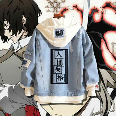 Details about  /NEW Anime Bungo Stray Dogs No Longer Human Dazai Osamu Hoodie Denim Jacket Coat