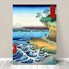 "Beautiful Japanese Bird Art ~ CANVAS PRINT 36x24"" Hokusai Coast at Hota Sea"