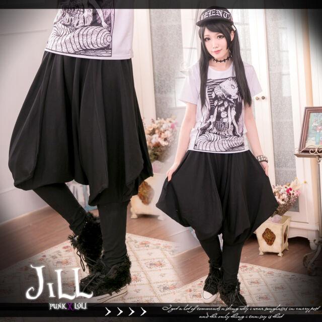 street punk Visual real Bout asymmetrical slack unisex harem pants J2J2015