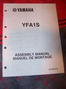 2b - Notice/manuel Montage/assemblage Supplement Yamaha Quad Yfa1s Yfa 1 S Qkzcx8xm-08010831-429667454
