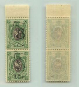 Armenia 🇦🇲 1920 SC 233A mint black Type A vertical pair . e9321
