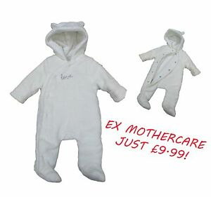 Baby Boys or Girl Pramsuit Snowsuit Winter Coat Warm Hooded Fully Lined