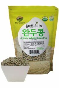 McCabe-USDA-ORGANIC-Whole-Green-Pea-2-Pound
