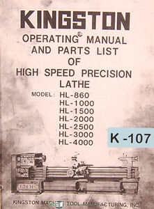 details about kingston hl series, lathe, operations parts and wiring manual