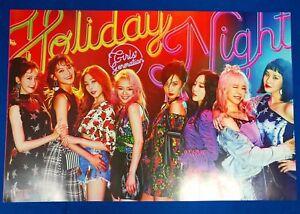 Snsd Girls 'Generation-праздничный вечер всю ночь Ver. (официальный постер развертки)