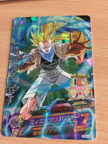 Carte Dragon Ball Z DBZ Dragon Ball Heroes Galaxy Mission Part 4 #HG4-29 S-Rare
