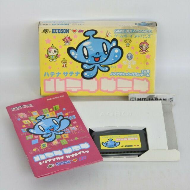HATENA SATENA Gameboy Advance Nintendo 2052 gba
