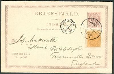 Island Haben Sie Einen Fragenden Verstand Island Doppelt Karte #5 8aur+8aur+3aur To England Einfach Und Leicht Zu Handhaben