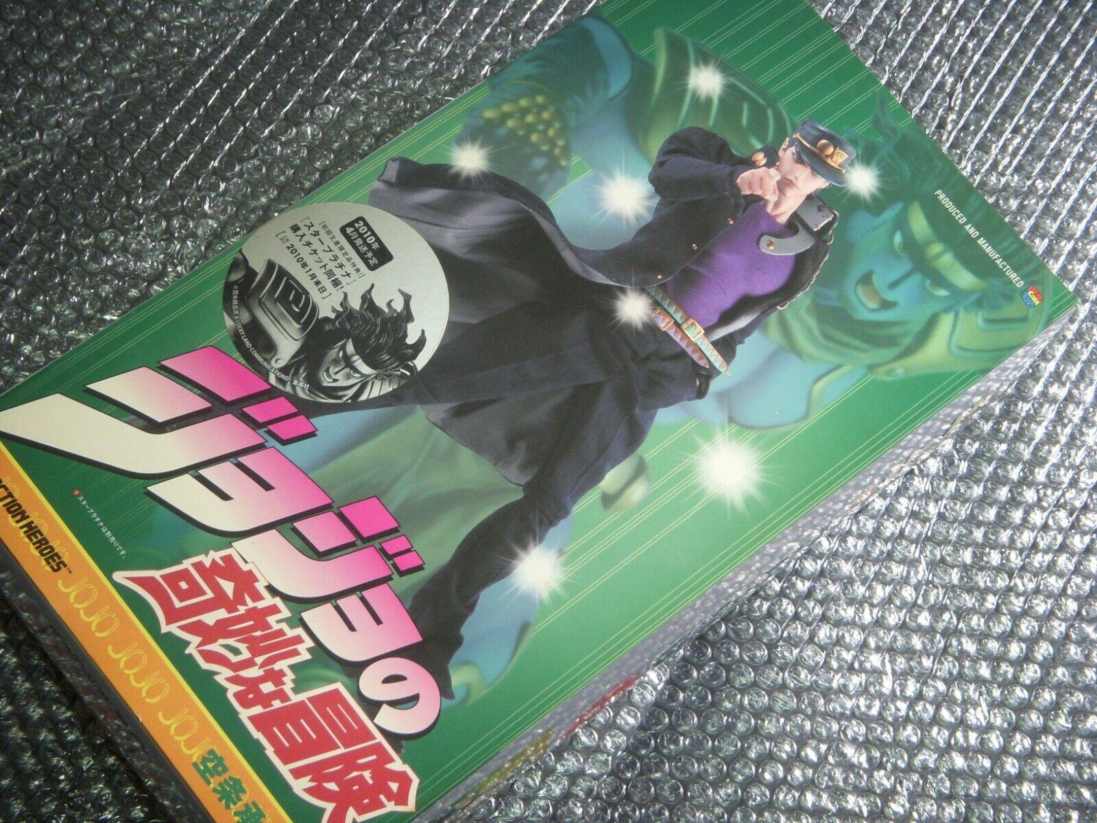 Héroes de acción real de Juguete Medicom Acción Real Heroes Jojo BIZARRE ADVENTURE JOTARO KUJO's
