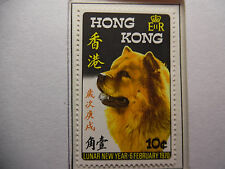 Hong Kong Stamp Lunar New Year 6 February 1970 10 Cents * Unused 81-2B4