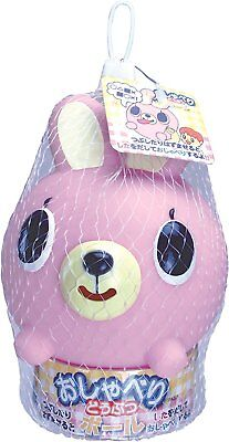 Pug Oshaberi Doubutsu Squeaking Squishy Press Animal Ball Toy Cute