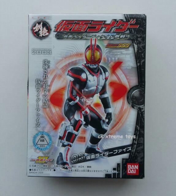 Masked Kamen Rider Faiz 555 Hyper Detail Molding 4