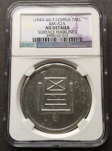 French-Indochina-Tael-1943-44-NGC-AU-Details