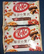 2 bag NEW Fruit and Nut KitKat / Kit Kat Nestle - Japanese Easter Gift Chocolate