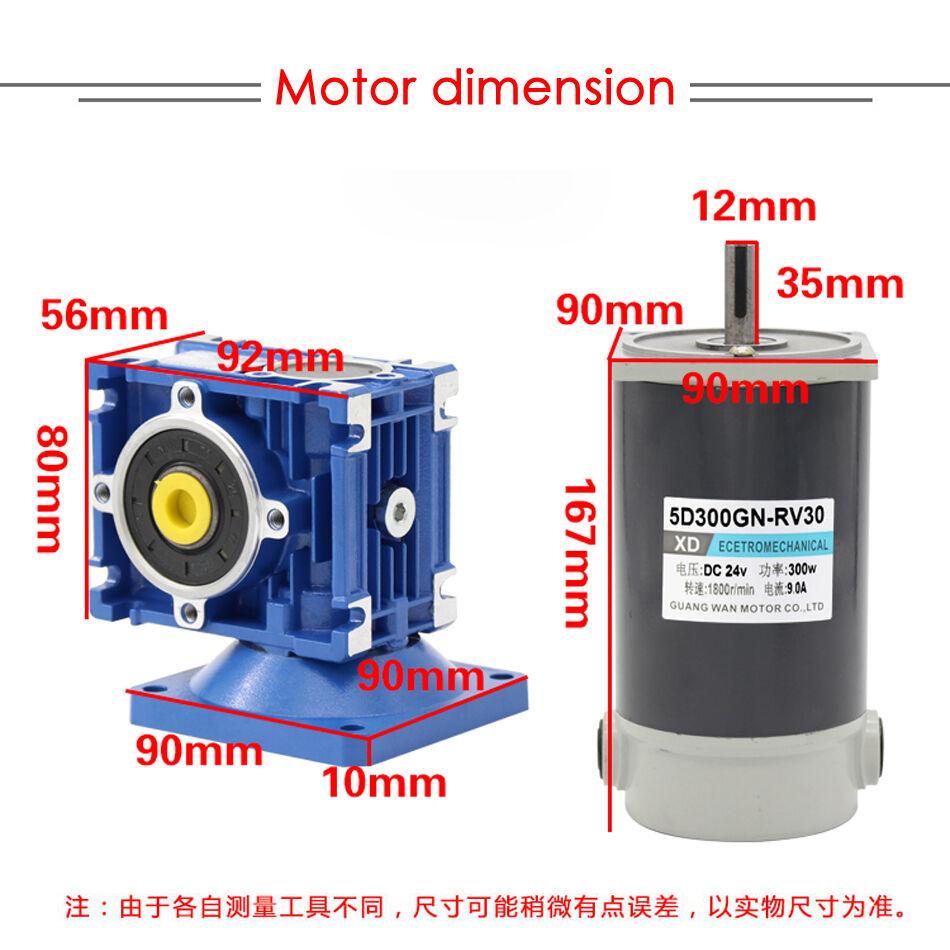 Sesame G12H-200U-30 PRECISION GEAR MOTOR 200W//3PH//230V//460V//4P//Ratio 1:30