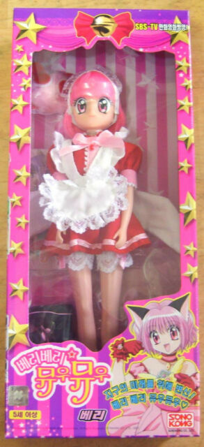 Sonokong  Tokyo  MEW MEW - ICHIGO  Doll