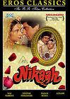 Nikaah (DVD, 2010)