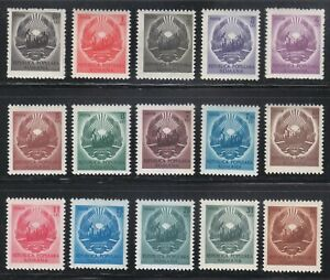 Romania-1950-MNH-Mi-1210-1224-Sc-730-744-Arms-of-Romania