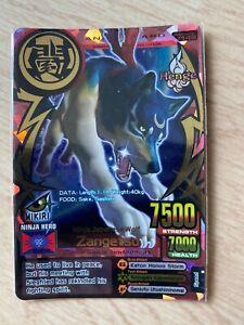 Animal Kaiser (AK) Evolution Ultra Rare Card - Zangetsu | eBay