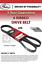 thumbnail 1 - 6-Rib-Multi-V-Drive-Belt-6PK1218-Gates-5750PG-5750RE-5750XN-9655945780-1231960