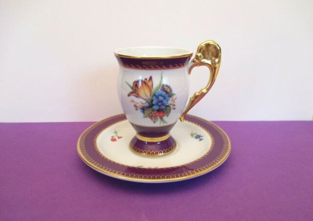 SALE  Vienna Academy of Fine Arts 300th Anniversary Cup and Saucer
