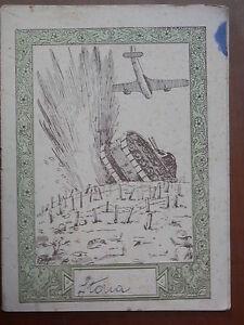 Vecchio-quaderno-scolastico-epoca-fascista-VDRN-Carro-armato-aereo-attacco-del