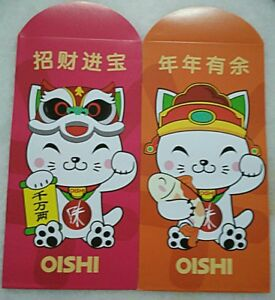 2018-Oishi-99-Speedmart-edition-CNY-Packet-Ang-Pow-2-pc-set