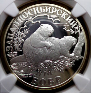 2001 RUSSIA NGC proof PF 70 Ultra Cameo Rouble Red Data Book SIBERIAN BEAVER - Fürth, Deutschland - 2001 RUSSIA NGC proof PF 70 Ultra Cameo Rouble Red Data Book SIBERIAN BEAVER - Fürth, Deutschland