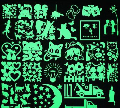 amoureux stickers fluorescents chambre enfant chat pieds de bébé
