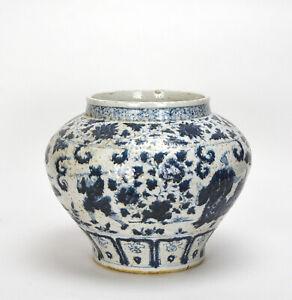 Rare-Antique-Chinese-Yuan-Blue-and-White-Figure-Porcelain-Vase