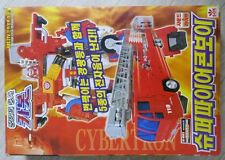 Takara Transformers RID Cybertron C-001 Optimus Prime Super Fire Convoy Rara