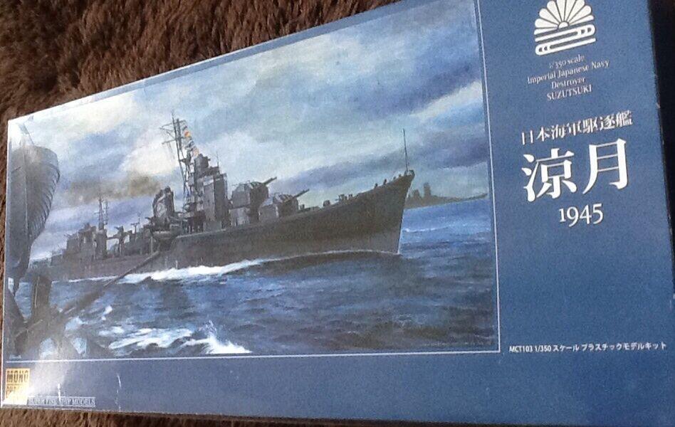 IJN Destroyer SUZUTSUKI 1945 1 350 Limited Edition MONO CHROME