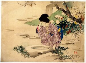 Repro Japanese Woodblock Print by Kajita Hanko