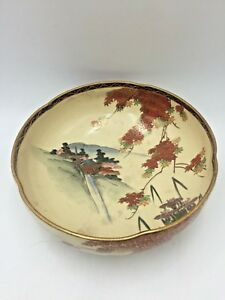 Vtg-Asian-Japanese-Porcelain-Lg-Satsuma-Kutani-Bowl-Scalloped-Dish-Gilt-Scenery