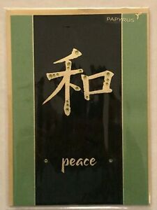 Papyrus-Blank-Inside-greeting-card-Peace-Japanese-New-in-Packaging