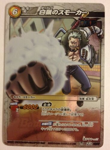 One Piece Miracle Battle Carddass OP01-45 SR Version OPLOG