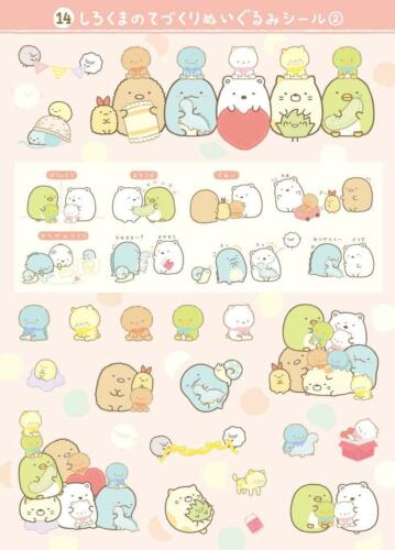 San-X Sumikko Gurashi 5th Sticker Book Over 335 Stickers 2018 Japan