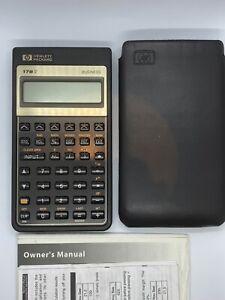 HP-Vintage-Hewlett-Packard-Financial-Business-Calculator-17BII-17B-II