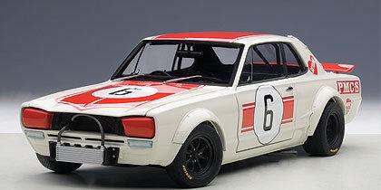 Nissan Skyline GTR (KPGC10) 1 18 87176
