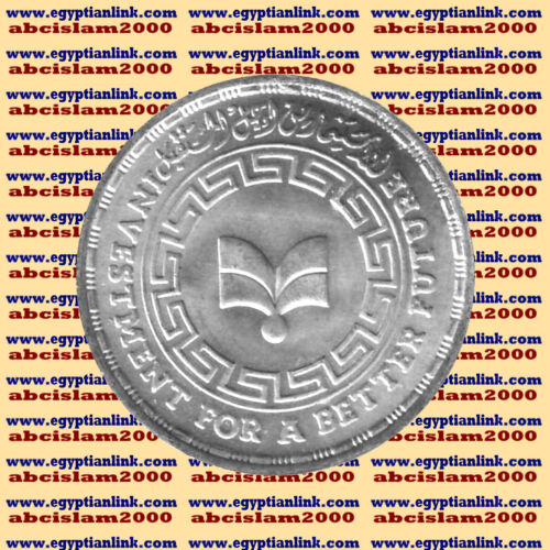 "1987 Egypt Egipto Египет Ägypten Silver Coin /""Foreign Investment Free Zones/"",5 P"