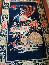 Antique Pictorial Birds Peking Chinese Hand Knotted Wool Oriental Rug ART DECO